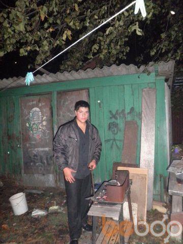 Фото мужчины 3xa3xa, Харьков, Украина, 24