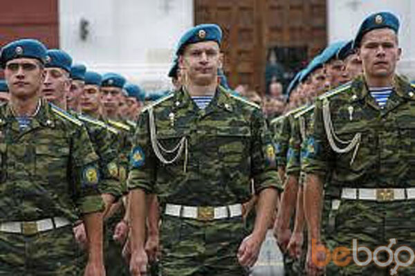 Фото мужчины Dragos, Каушаны, Молдова, 27