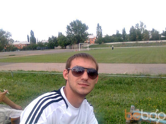 Фото мужчины Dima, Луганск, Украина, 29
