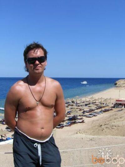 Фото мужчины Bobby, Донецк, Украина, 39