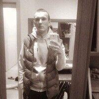 Фото мужчины Vladik, Иркутск, Россия, 21