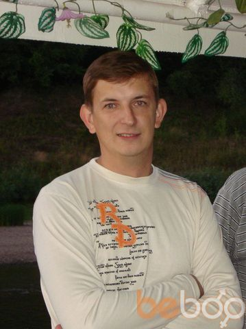 Фото мужчины Rinat, Уфа, Россия, 38