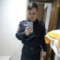 Фото мужчины Pablo, Тула, Россия, 23