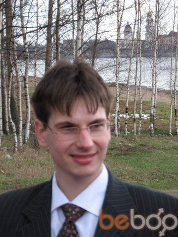 Фото мужчины Ynus, Рыбинск, Россия, 36