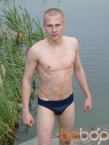 Фото мужчины Костярик, Златоуст, Россия, 29