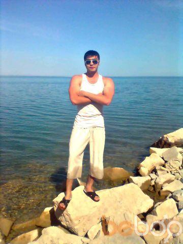 Фото мужчины Mura, Алматы, Казахстан, 28
