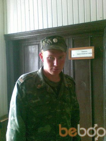Фото мужчины andre, Херсон, Украина, 35