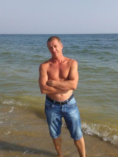 Фото мужчины Василий, Чернигов, Украина, 36