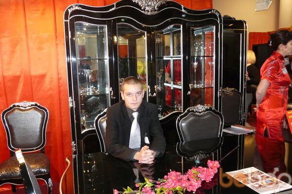Фото мужчины lisiy, Москва, Россия, 31