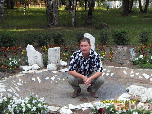 Фото мужчины roman, Ижевск, Россия, 44