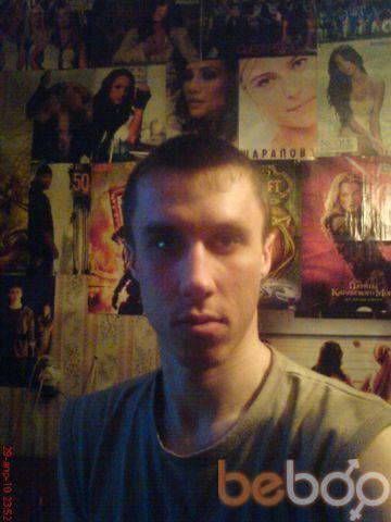 Фото мужчины Pavel1988, Новокузнецк, Россия, 28