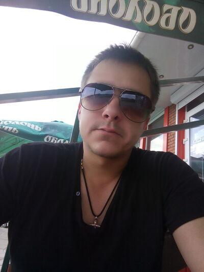 Фото мужчины Денис, Балаклея, Украина, 31