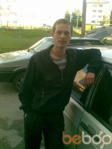 Фото мужчины Andrey, Губаха, Россия, 33