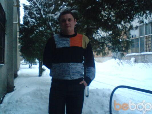 Фото мужчины Dimon, Львов, Украина, 35