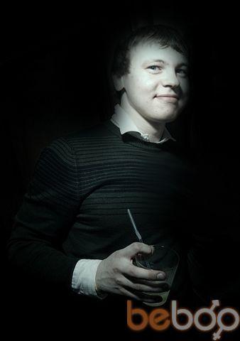 Фото мужчины CUBA, Екатеринбург, Россия, 37