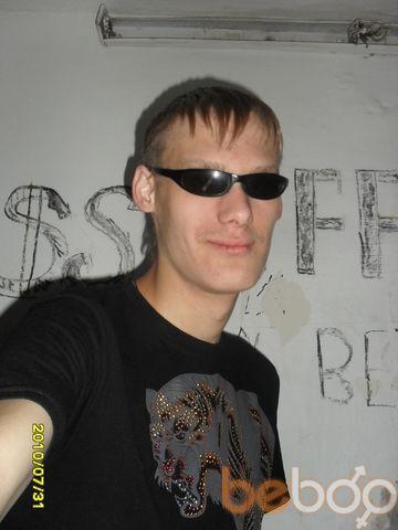 Фото мужчины Maxx, Астана, Казахстан, 26