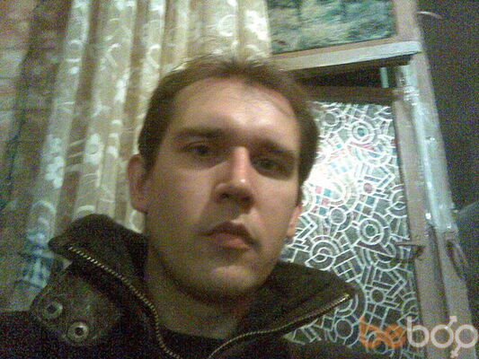 Фото мужчины myafa007, Днепропетровск, Украина, 38