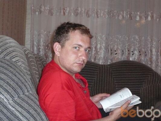 Фото мужчины Шаман, Набережные челны, Россия, 40