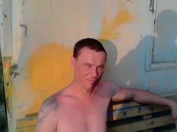 Фото мужчины Александр, Нижневартовск, Россия, 41