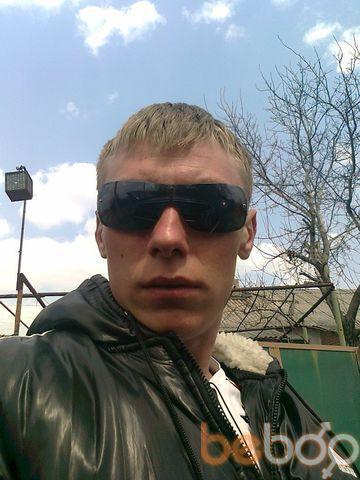 Фото мужчины Kolyan, Снежное, Украина, 28