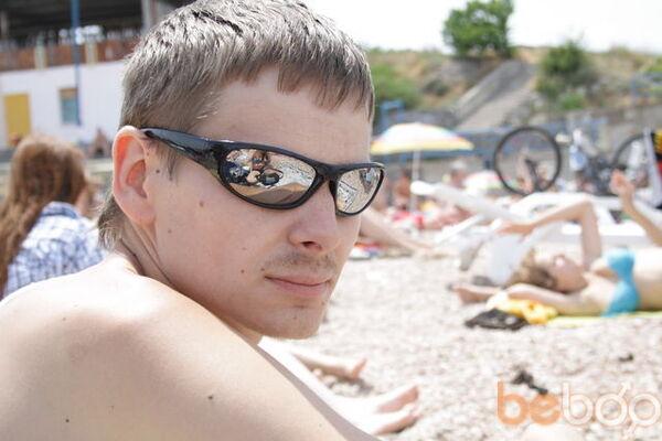 Фото мужчины Рома, Харьков, Украина, 33