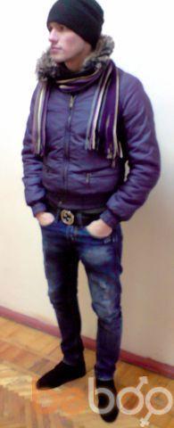 Фото мужчины Romeo, Киев, Украина, 28