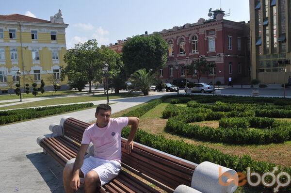 Фото мужчины Aram, Ереван, Армения, 30