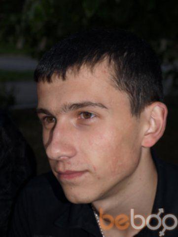 Фото мужчины Bas9n4uk, Запорожье, Украина, 28