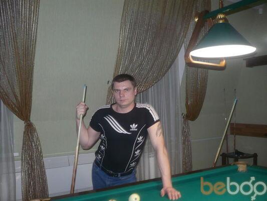 Фото мужчины dhskm, Северск, Россия, 39