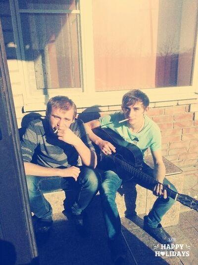Фото мужчины Никита, Краснодар, Россия, 21
