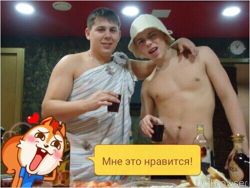 Фото мужчины Дмитрий, Новый Уренгой, Россия, 27