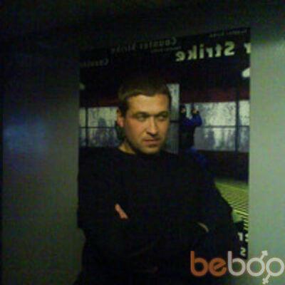 Фото мужчины Brooklyn, Братск, Россия, 42