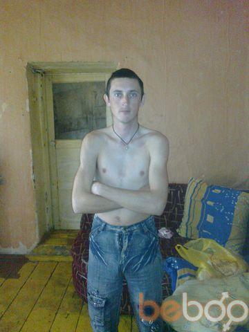 Фото мужчины Alex, Давлеканово, Россия, 29