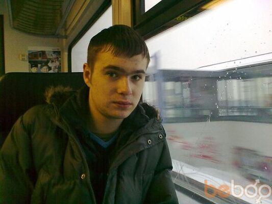 Фото мужчины hollow, Донецк, Украина, 32