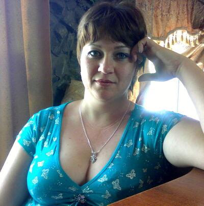 Ищу любовника днепропетровске
