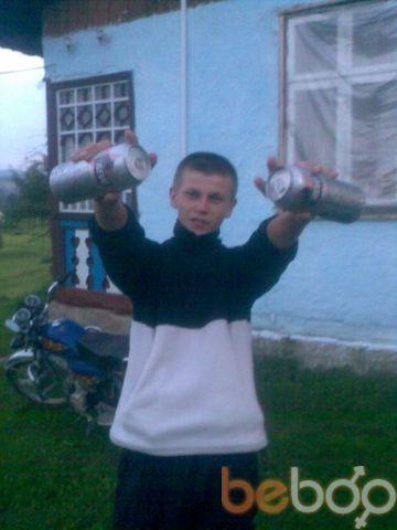 Фото мужчины Taxa, Харьков, Украина, 25