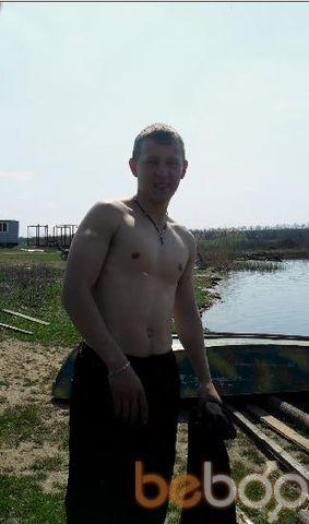 Фото мужчины Вячеслав, Кривой Рог, Украина, 27