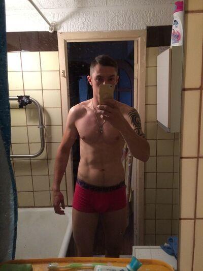 Фото мужчины Георгий, Таллинн, Эстония, 32