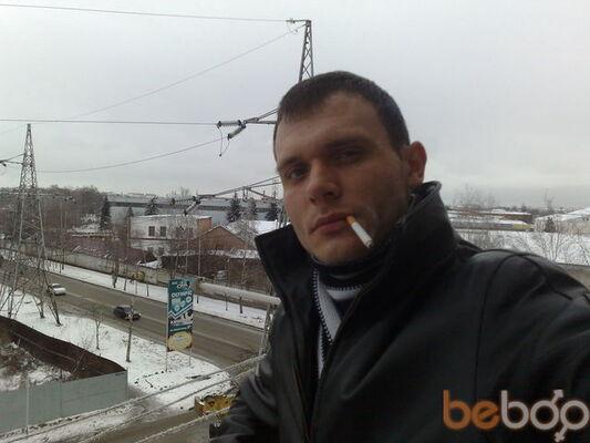 Фото мужчины Guarana777, Нальчик, Россия, 30
