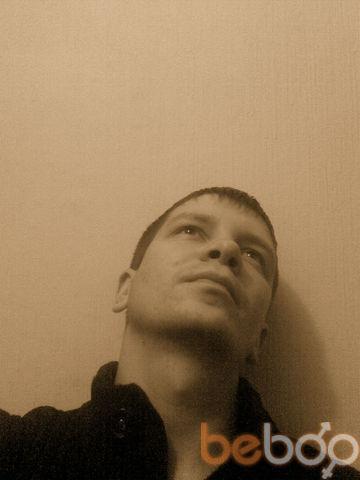 Фото мужчины Саша, Павлоград, Украина, 30