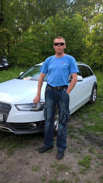 Фото мужчины Александр, Березники, Россия, 43