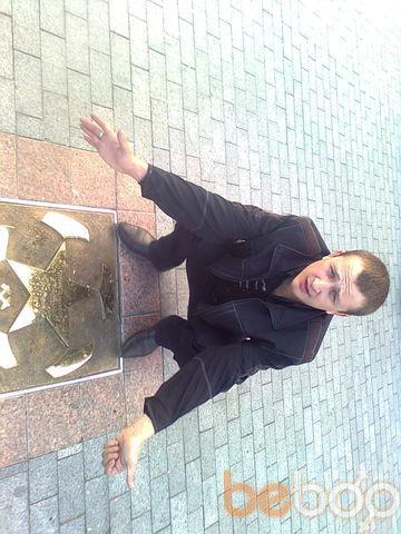 Фото мужчины Саняба, Мариуполь, Украина, 27