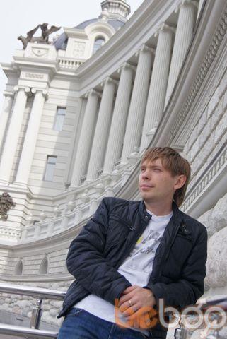 Фото мужчины Алексей, Уфа, Россия, 32