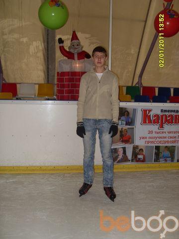 Фото мужчины vladimir, Бендеры, Молдова, 26