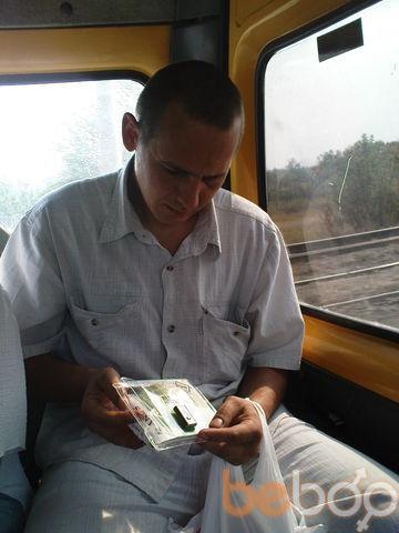 Фото мужчины мальчишка, Орск, Россия, 39