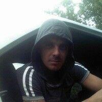 Фото мужчины Саша, Кривой Рог, Украина, 31