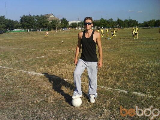 Фото мужчины Serju, Кишинев, Молдова, 29