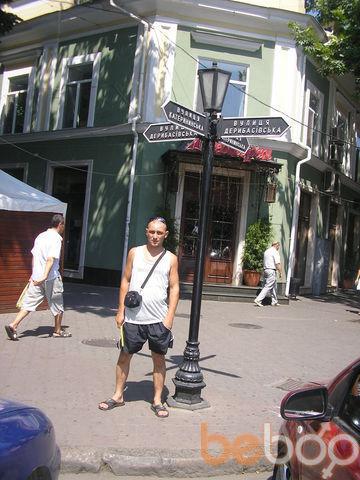Фото мужчины vitaha, Лозовая, Украина, 37