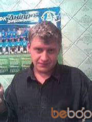 Фото мужчины severqqq, Днепропетровск, Украина, 37
