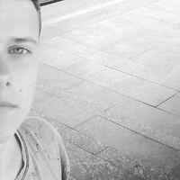 Фото мужчины Ivan, Черкассы, Украина, 18